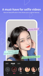 Meipai-Great videos for girls v9.0.903 screenshots 5