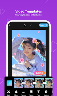 Meipai-Great videos for girls v9.0.903 screenshots 8