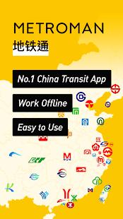 Metro China Subway v10.5.2 screenshots 1