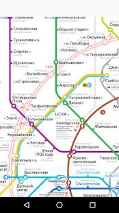 Moscow metro map v1.3.1 screenshots 1