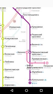 Moscow metro map v1.3.1 screenshots 2
