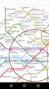 Moscow metro map v1.3.1 screenshots 3