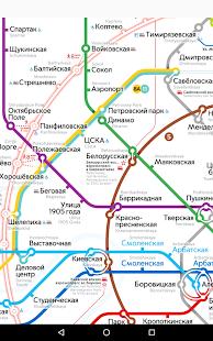 Moscow metro map v1.3.1 screenshots 4