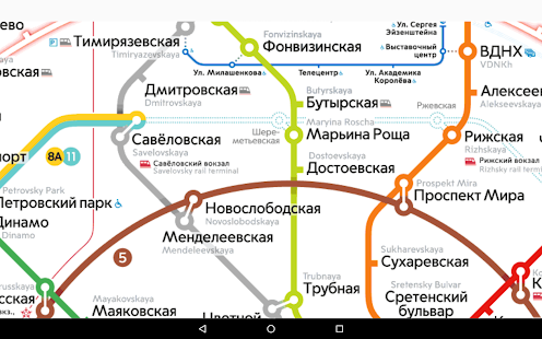 Moscow metro map v1.3.1 screenshots 5