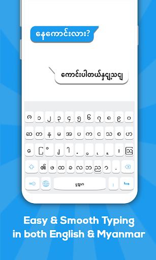 Myanmar keyboard Myanmar Language Keyboard v1.7 screenshots 1