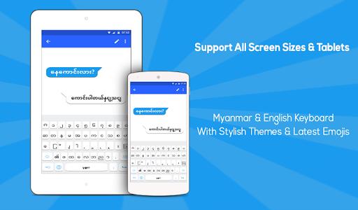 Myanmar keyboard Myanmar Language Keyboard v1.7 screenshots 4