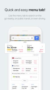 NAVER Map Navigation v5.13.3 screenshots 1