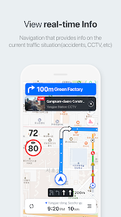 NAVER Map Navigation v5.13.3 screenshots 2