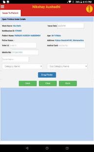 Nikshay Aushadhi v1.3.1 screenshots 6