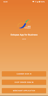 Octopus for Business v3.3.0 screenshots 1