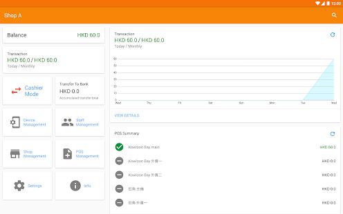 Octopus for Business v3.3.0 screenshots 6