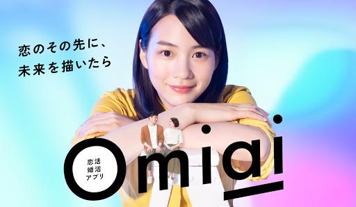 Omiai- v12.42.0 screenshots 1