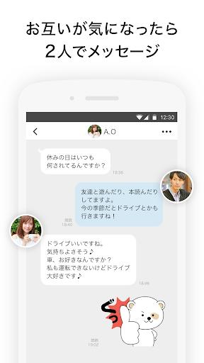 Omiai- v12.42.0 screenshots 4