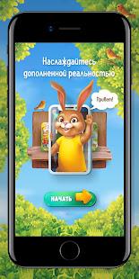 Pechem Doma v2.47 screenshots 1