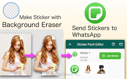 Personal Stickers v2.0.0 screenshots 1