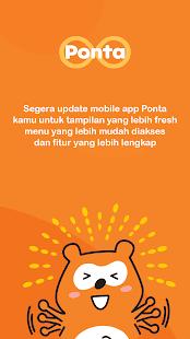 Ponta Indonesia v3.2.2 screenshots 1