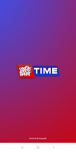 Pratidin Time v5.4 screenshots 1