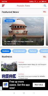 Pratidin Time v5.4 screenshots 3