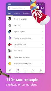 Prom.ua v2.53.1 screenshots 5