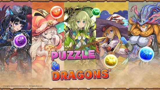 Puzzle amp Dragons v19.2.0 screenshots 1
