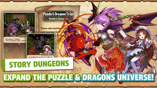 Puzzle amp Dragons v19.2.0 screenshots 4