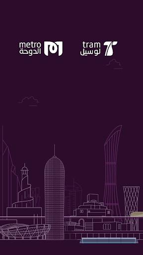 Qatar Rail v3.5 screenshots 1