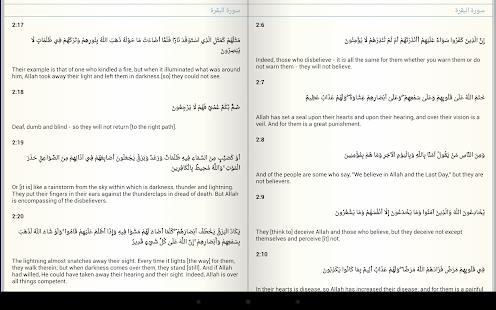 Quran for Android v screenshots 10