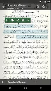 Quran for Android v screenshots 4