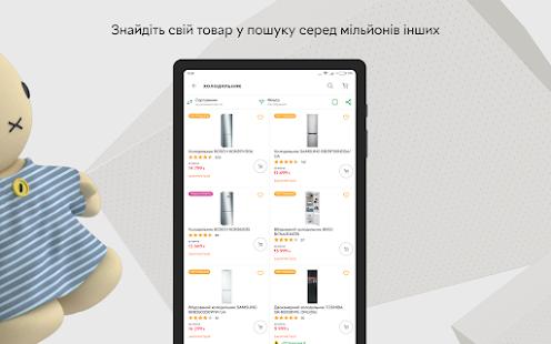 ROZETKA Online marketplace in Ukraine v5.14.0 screenshots 11