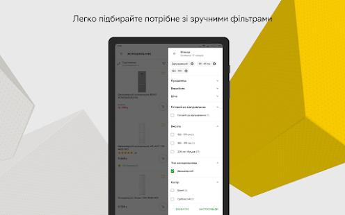 ROZETKA Online marketplace in Ukraine v5.14.0 screenshots 12