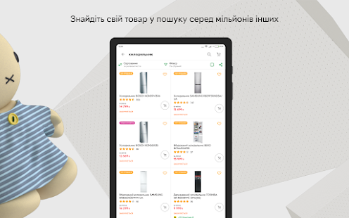 ROZETKA Online marketplace in Ukraine v5.14.0 screenshots 18
