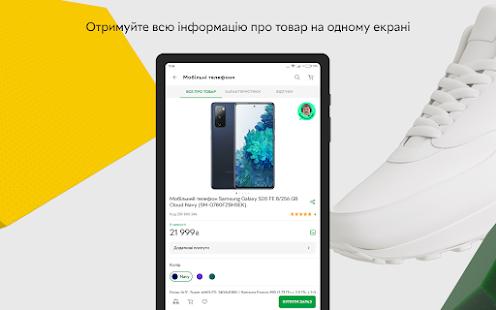 ROZETKA Online marketplace in Ukraine v5.14.0 screenshots 20