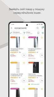 ROZETKA Online marketplace in Ukraine v5.14.0 screenshots 4