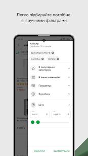ROZETKA Online marketplace in Ukraine v5.14.0 screenshots 5