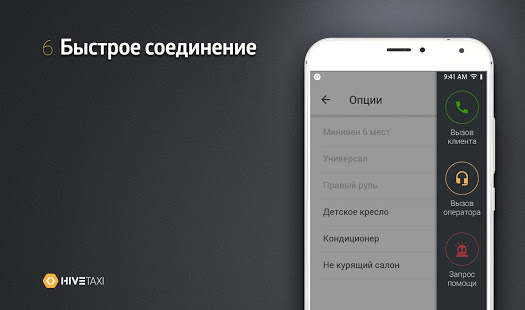 Region Driver v2.33.2 screenshots 6