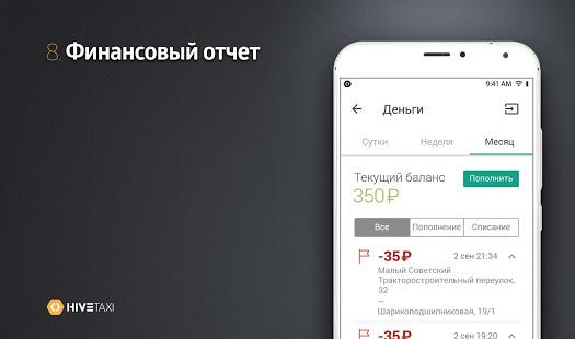 Region Driver v2.33.2 screenshots 8