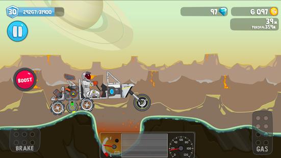 Rovercraft Race Your Space Car v screenshots 4