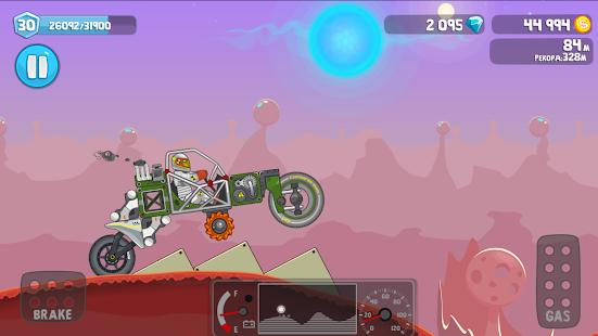 Rovercraft Race Your Space Car v screenshots 6