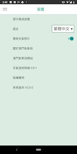 SMG v3.3.1 screenshots 5