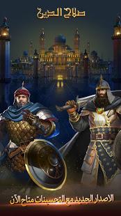 Saladin v2.0.294 screenshots 1
