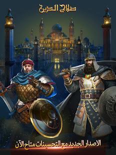 Saladin v2.0.294 screenshots 11
