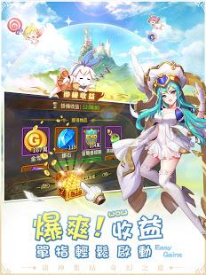 Smash v1.0.21 screenshots 10