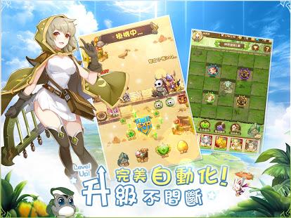 Smash v1.0.21 screenshots 23