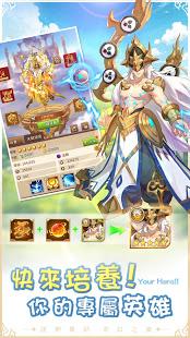 Smash v1.0.21 screenshots 3