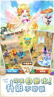 Smash v1.0.21 screenshots 4