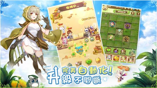 Smash v1.0.21 screenshots 7