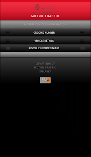 Sri Lanka Vehicle Info v2.1.0 screenshots 1
