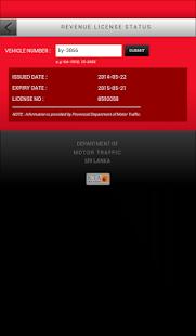 Sri Lanka Vehicle Info v2.1.0 screenshots 4