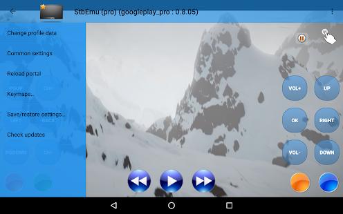 StbEmu Free v1.2.11.1 screenshots 2