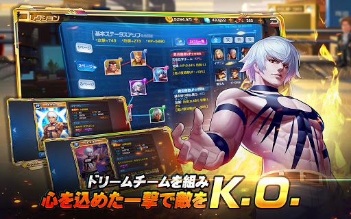 THE KING OF FIGHTERS 98UM OL v1.3.1 screenshots 11